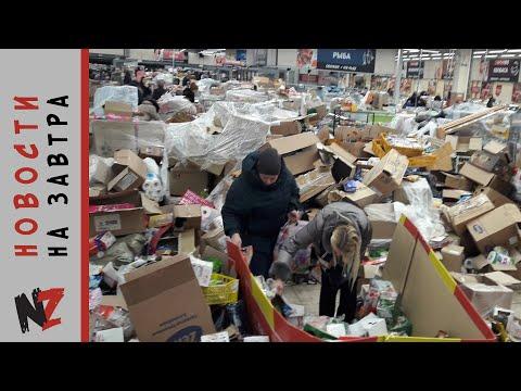 На распродаже в Spar покупатели громили прилавки и пробовали продукты