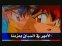 Let's & Go!! arabic version theme song