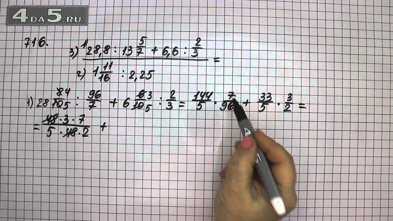 Виленкин н.я. алгебра класс гдз
