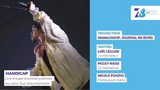 7/8 Société. Handicap, une troupe d'artistes yvelinois au coeur d'un documentaire