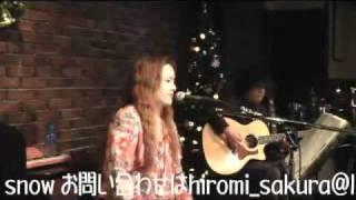 「White snow」 HIROMI X'masparty 2010 2010/12/25 Live & Restaurant ...