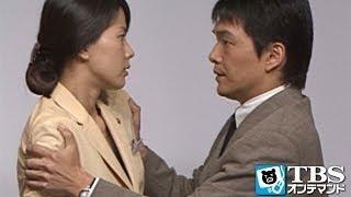 杏子(江角マキコ)は、榎本(池田政典)から結婚を前提に交際を申し込まれた...