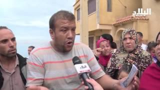العائلات المقصية بحي الباخرة المحطمة تحتج من جديد  -el bilad tv  -