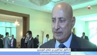 افتتاح الدورة السادسة لأعمال المؤتمر الإسلامي لوزارة البيئة بالعاصمة المغربية الرباط