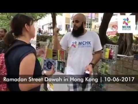 Ramadan Street Dawah in Hong Kong | 10-06-2017