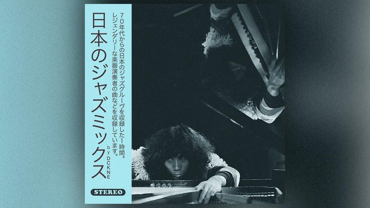 70s Japanese Jazz Mix Vol 3 (Jazz-funk, Soul Jazz, Jazz Fusion, Rare  Groove  )