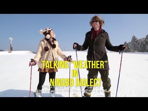 "Talking ""Weather"" in Ningbo Dialect"