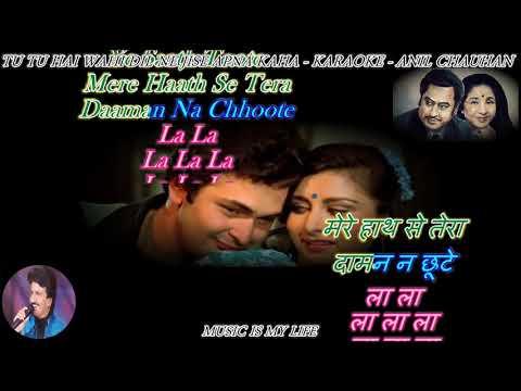 Tu Tu Hai Wahi ( Ye Wada Raha ) -Karaoke With Scrolling Lyrics Eng. & हिंदी