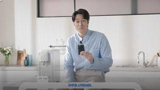 2020 루헨스_소지섭 인터뷰 영상_여름편