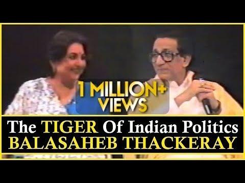 Unknown Facts about Balasaheb Thackeray | Shiv Sena | Tabassum Talkies