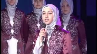 السلام عليك يارسول الله تركي مجموعة بنات ينشدن بصوت عذب جميل جداً