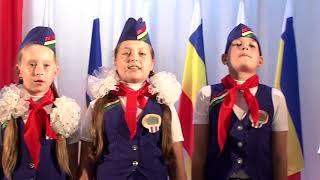 Конкурс ЮИД в Новошахтинске 2017.