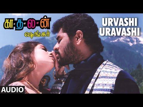 Urvashi Uravashi Full Song || Kaadhalan || Prabhu Deva, Nagma, A.R Rahman Tamil Songs