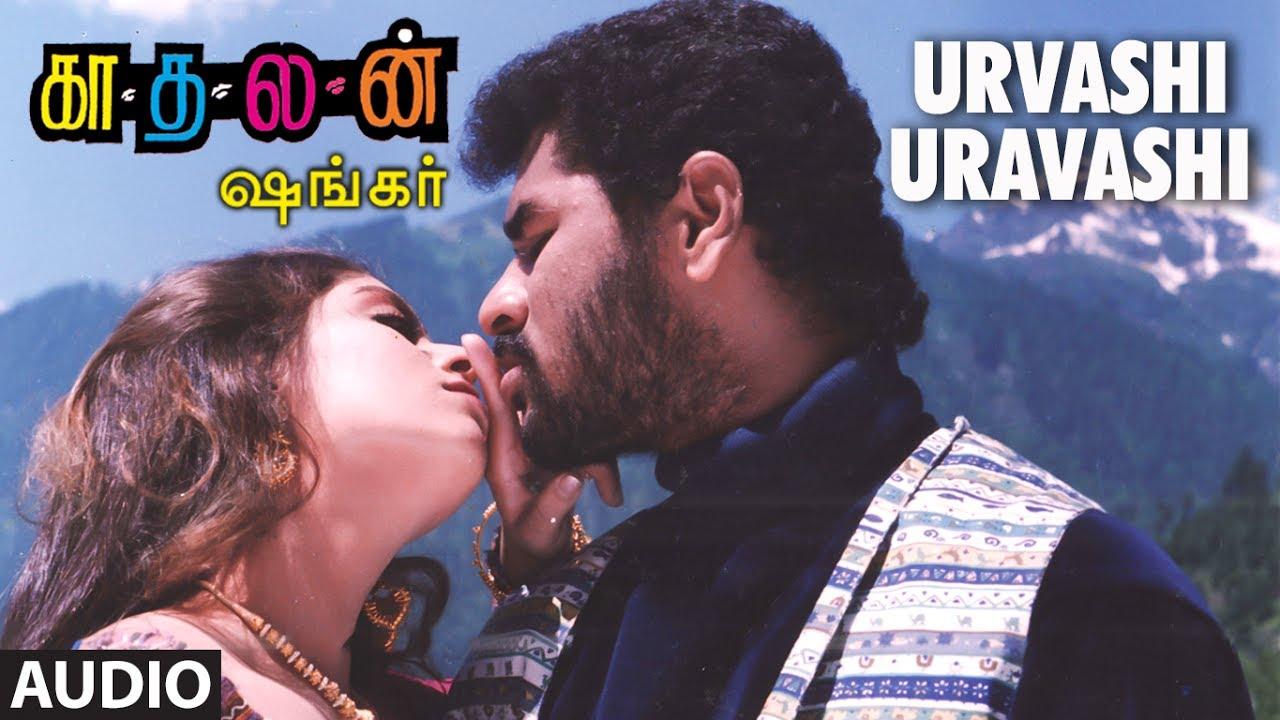 Urvashi Uravashi Full Song Kaadhalan Prabhu Deva Nagma A R Rahman Tamil Songs