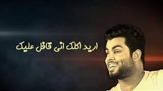 تعال _ Taal علي جاسم ومحمود التركي ومصطفى العبدالله