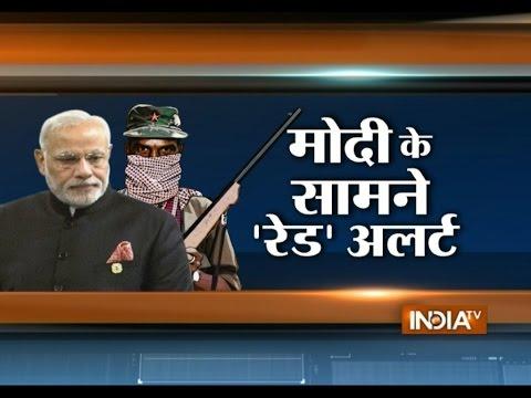 India TV excluisve report from naxal afftected Dantewada Chhattisgarh
