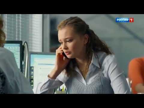 Заклятые подруги 1 серия 2017 Мелодрама фильм сериал