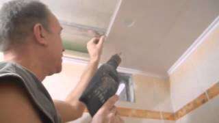 Монтируем подвесной потолок ч.4(В этом видео показано как подгонять сайдинг,вырезать в нем отверстия под светильники и монтировать его..., 2013-12-08T16:15:07.000Z)