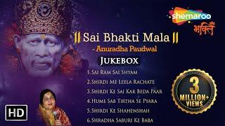 Anuradha Paudwal Top Sai Baba Songs | Sai Bhakti Mala - Bhakti Songs