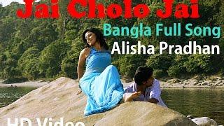 New Bangladeshi Movie song |Jai Cholo Jai | sexy Alisha Pradhan| Shesh Nayak 2015