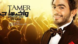 Tamer Hosny_El Donia De .2012.mp3.wmv