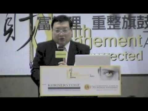 Executive Forum Wealth Management Resurrected by Mr. Cho Yan Chiu (Part I)