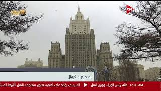أجواء الحرب الباردة بين موسكو ولندن لا تزال مشتعلة