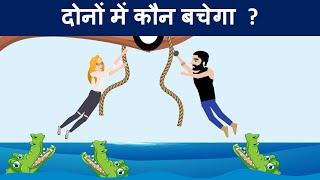 Riya aur Jadui Coin ( Part 5 ) | Hindi Paheli | Logical Baniya