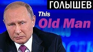 Россияне троллят Путина СМСками (ПРЯМАЯ ЛИНИЯ - 2017)