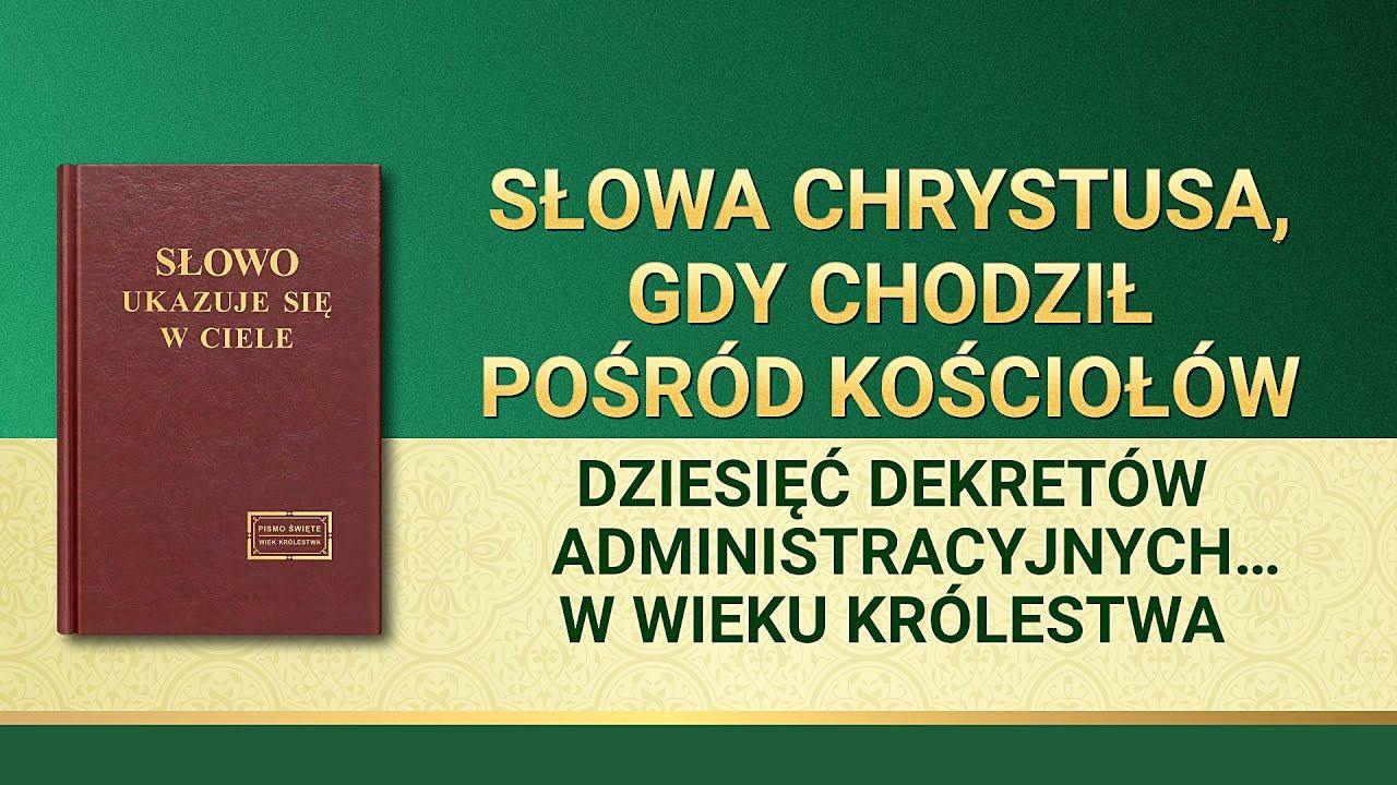 """Słowo Boże   """"Dziesięć dekretów administracyjnych, które muszą być przestrzegane przez wybranych ludzi Boga w Wieku Królestwa"""""""