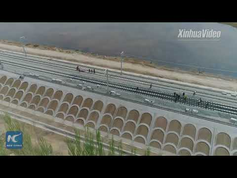 New high-speed railway under construction in China's less developed region