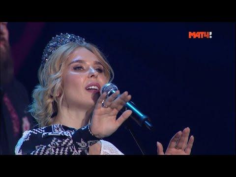 Пелагея - Конь (Церемония награждения ПХК ЦСКА 30 мая 2019)(sub.)