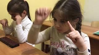 3 Фрагмент обучения в центре развития детей