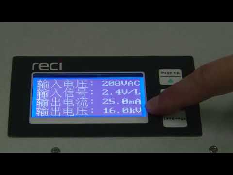 After-sales Reference Video Template for Beijing Reci Co2 Laser Tube