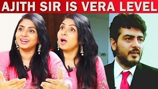 Interview with Ajith sir gave me a star image -  Priyadarshini Exclusive Interview