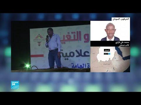 السودان..العودة إلى المربع الأول؟  - نشر قبل 5 ساعة