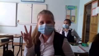 Мой класс 7