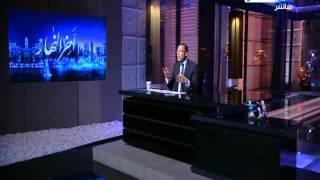 اخر النهار - خالد صلاح : الملف السياسي في مصر محتاج ادارة ذكية