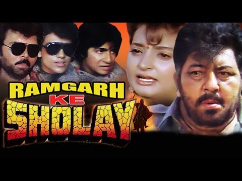 Ramgarh Ke Sholay Full Movie | Amjad Khan | Hindi Action Movie