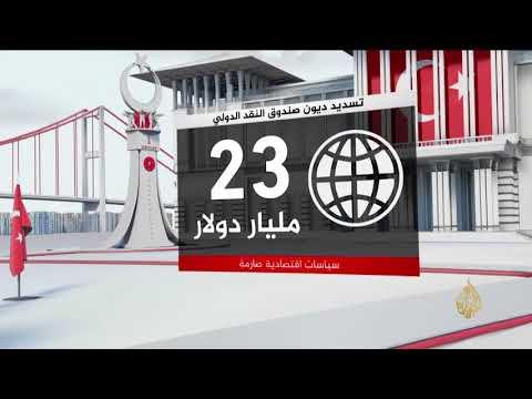 تركيا قبل وبعد حزب العدالة والتنمية  - نشر قبل 9 ساعة