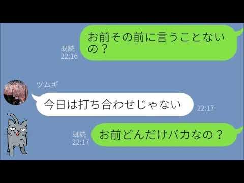 ショタ ぽちゃ ゲイ