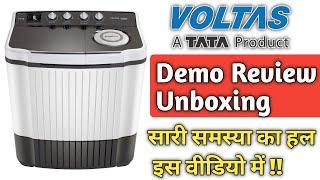 voltas semi automatic washing machine demo voltas-beko 7 8kg semi automatic washing machine demo