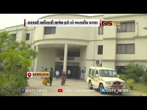 Ahmedabad: Land grabbed with fake documents, collector issues orders for investigation