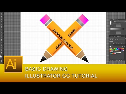 Getting Started With Adobe Illustrator CC Tutorial:watfile.com