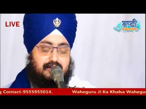 2-June-2018-Guru-Maneyo-Granth-Chetna-Samagam-At-G-Parmeshar-Dwar-Sahib-Patiala-Punjab