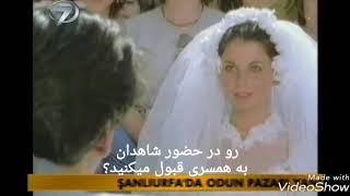 """Ibrahim tatlis """" leylim ley """"  """"ابراهیم تاتلیس """" لیلیم لی"""