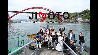 -JIMOTO- 広島県 呉・音戸で結婚式撮影