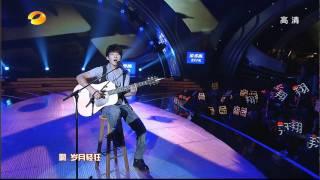 【高清】陈翔 Chenxiang (Trần Tường) - 岁月轻狂 (2010快乐男声 8090踢馆夜)