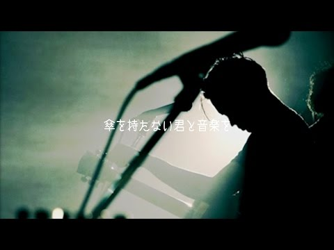 "Keishi Tanaka / 傘を持たない君と音楽を inc.AL ""Alley"" - 2015.04.22 on sale"