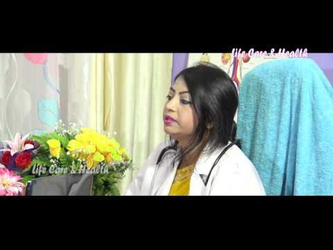 बढ़ाये अपने ब्रेस्ट का आकर और कसाव ||  Indian health samadhan || breast tips in hindi || thumbnail